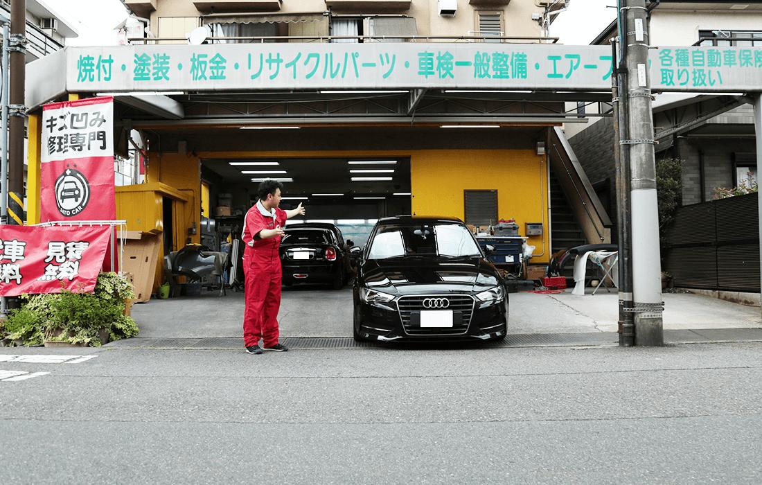 お車の入庫