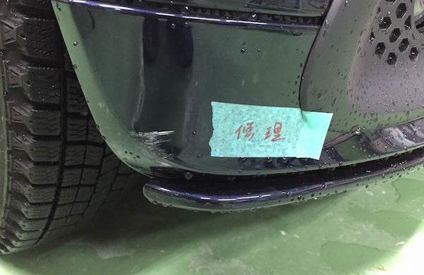 スマート/ドアとバンパー傷修理